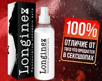 Пролонгатор секса для мужчин  Longinex