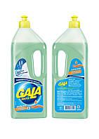 Средство для мытья посуды GALA  Бальзам для нежных рук с глицерином и витамином Е 1 л