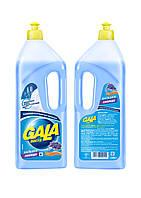 Средство для мытья посуды GALA  Бальзам Лаванда 1 л