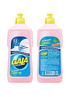 Средство для мытья посуды GALA Бальзам для нежных рук с глицерином и алоэ вера 500 мл
