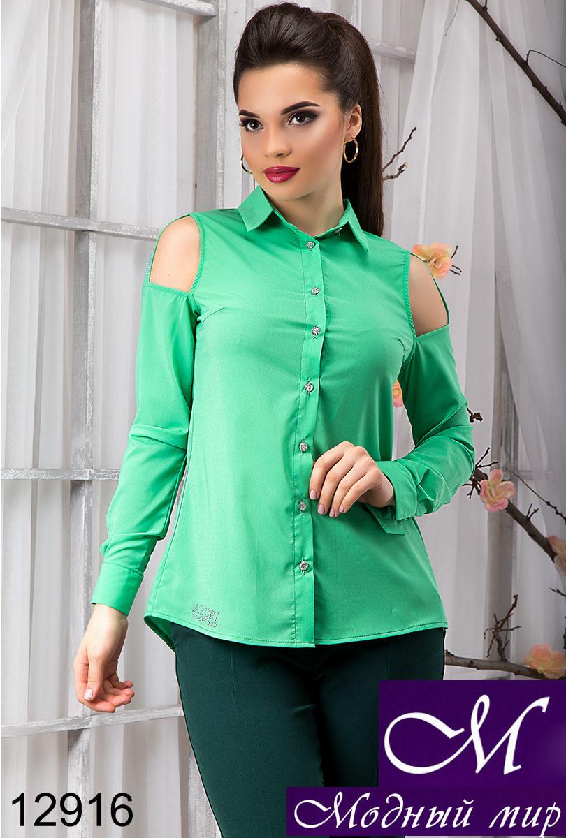 Костюмы женские зеленого цвета с доставкой