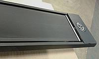 Билюкс Б1350  чорний