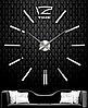 Настенные часы 120 см