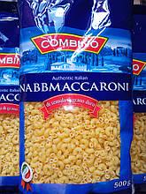 Макароны мини рожки  Bombino Snabbmaccaroni 500 гр