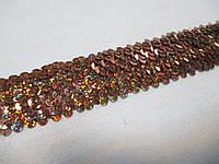 Тасьма еластик з паєтками коричнева 3,5  см. З галогеном