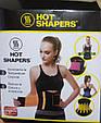 Пояс для похудения  утягивающий, поддерживающий Hot Shapers Power Belt, фото 8