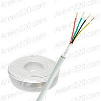 Alarm Cable 4х0,22 в экране, Белый