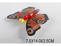 Заводная бабочка 7х14х3