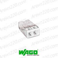Клемма Wago 2273-202 компактная для монолитного кабеля
