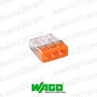 Клемма Wago 2273-203 компактная для монолитного кабеля