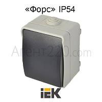 Выключатель 1кл. ФОРС наружный IP55