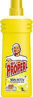 Моющая жидкость для полов и стен MR PROPER Лимон 750 мл