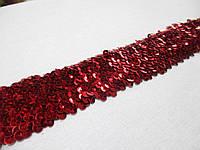 Тасьма еластик з паєтками червона 4,5  см.