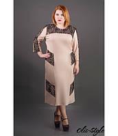Трикотажное женское бежевое платье большого размера Грация ТМ Olis-Style 54,56,60 размеры