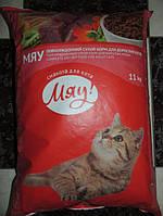 Сухой корм для котов и кошек Мяу печень 11 кг