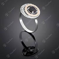 Серебряное кольцо с раухтопазом и фианитами. Артикул П-409