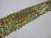 Тасьма еластик з паєтками золота галогенова 4,5  см.