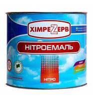 НІТРОЕМАЛЬ Хімрзерв (0.8кг) чорний