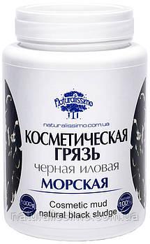 Косметическая грязь морская (черная иловая), 1000 г