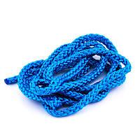 Скакалка гимнастическая синяя Тайвань. Распродажа!