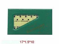 Домино в футляре 17х1, 5х10 /-3/ (m+)