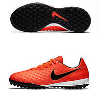 ШИПОВКИ NIKE MAGISTA OPUS II TF 844421-808 JR