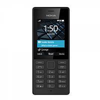 Телефон NOKIA 150 Dual SIM (black)