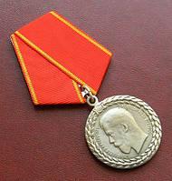 Медаль За безпорочную службу в поліції