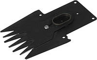 Запасной нож Gardena 8 см для аккумуляторных ножниц (02345-20.000.00)