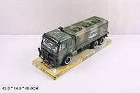Грузовик машина военный 668-10 инерционная игрушка пластиковая 43*14*16