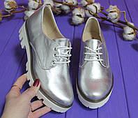 Женские серебристые весенние туфли на низкой подошве,натуральные,спереди шнуровка р.36,38,39,40