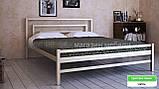 Кровать металлическая  Брио - 2  / Brio - 2 полуторная 120 (Метакам) 1260х2080х800 мм , фото 2