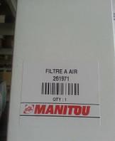 261971 Фильтр воздуха Маниту (Manitou)