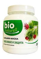 Бальзам-маска Bio naturell Лопух Укрепление и защита для всех типов волос - 480 мл.
