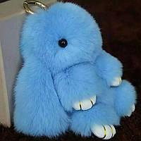 Брелок зайка на сумку, натуральный мех. Голубой