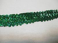 Тасьма еластик з паєтками зелена з галогеновим переливом 2,5  см.