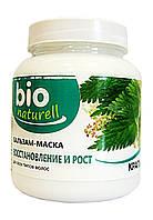 Бальзам-маска Bio naturell Крапива Восстановление и рост для всех типов волос - 480 мл.