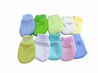 Царапки для новорожденных, цвета в ассортименте