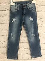 Детские джинсы рваные, одежда для мальчиков 98-122