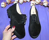 Туфли женские на низком ходу шнуровка черный замш  демисезонные