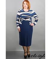 Женское батальное синее платье Шерри полоска ТМ Olis-Style 54-64 размеры