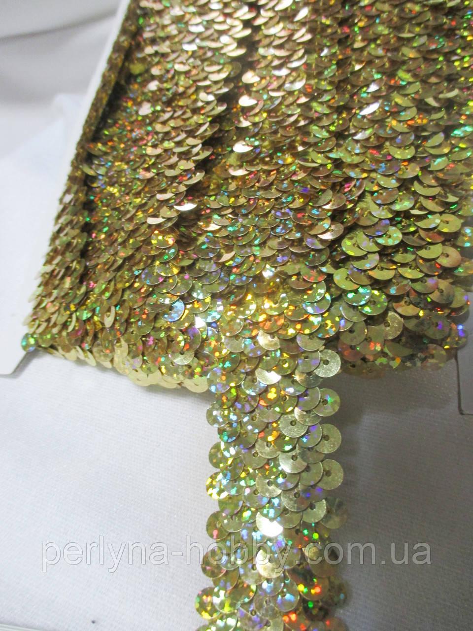 Тасьма еластик з паєтками золоті з галогеновим переливом 2,5  см.
