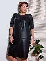 Женское кожаное Платье Техас р. 52,54,56,58, фото 1
