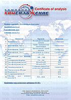 Окситетрациклин гидрохлорид