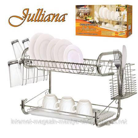 "Сушка для посуды ""Julliana"" 57*25*35см"