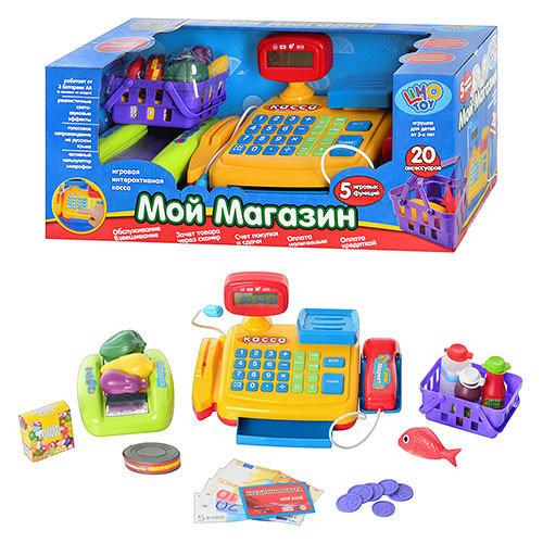 купить детские игрушки недорого в интернет магазине кузя, Винница