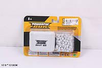 Пульки ZR360-K4 (384шт/2) на планшете етке 17*12см