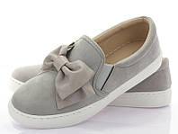 Женские слипоны Grey