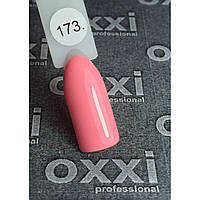 Гель лак Oxxi №173(яркий кораллово-розовый, неоновый)