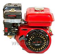 Бензиновый двигатель Weima ВТ170F-Q (шпонка,вал 19 мм) бенз 7.0 л.с. 3600 об/мин  для мотоблоков